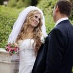 Happy wedding couple — Stock Photo