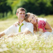 Wedding couple — Stock Photo #6850929