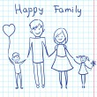 Happy family holding hands and smiling — Stock Vector #7093617
