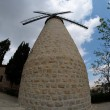Fisheye view of the Monteriore Windmill in Jerusalem - Stock Photo