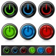 Power button icon — Vector de stock