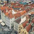 Old town in Prague — Stock Photo #7405060