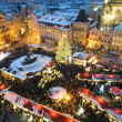 Trade fair in Prague. Christmas — Stock Photo