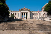 University building at Havana — Stock Photo