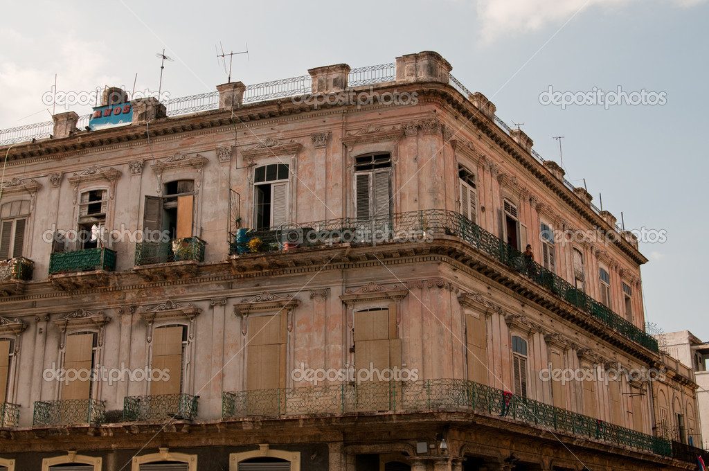 A part of Havana's old building, Cuba — Stock Photo #6864443