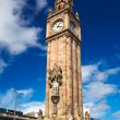 Stock Photo: Belfast Albert Clock