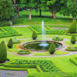 Formal gardens — Stock Photo