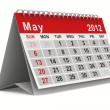 2012 year calendar. May. Isolated 3D image — Stock Photo