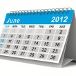 2012 year calendar. June. Isolated 3D image — Stock Photo #7608442