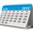 2012 year calendar. July. Isolated 3D image — Stock Photo