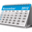 2012 year calendar. November. Isolated 3D image — Stock Photo #7608459