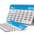 2012 year calendar. May. Isolated 3D image - Stock Photo