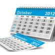 2012 year calendar. October. Isolated 3D image - Stock Photo