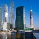 gratte-ciels de la ville de Moscou — Photo