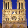 Notre Dame de Paris — Stock Photo #7140287