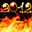New year 2012 — Stock Photo #7224693