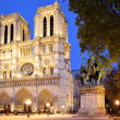 Notre Dame de Paris — Stock Photo #7224711