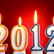 New year 2012 — Stock Photo #7301705