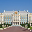 Stock Photo: Catherine Palace is Baroque style, Tsarskoye Selo (Pushk