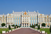 The Catherine Palace is the Baroque style, Tsarskoye Selo (Pushk — Stock Photo