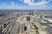 Yokohama Cityscape — Stock Photo
