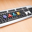图库照片: SALE word on the keyboard
