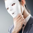 Industrial espionate concept with masked businessman — Stock Photo