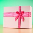 Giftboxes on the background — Stock Photo #7207861