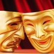 Masks with the theatre concept — Stock Photo #7519486