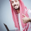Diversity concept with young arab — Stock Photo #7874044