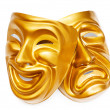 Masks with the theatre concept — Stock Photo #7890087