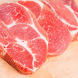 Piece of crude meat — Stock Photo #7095575