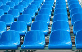 Colour plastic armchairs — Stock Photo