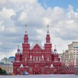 Moscow. Red Square. A kind on the Historical museum. — Stock Photo