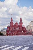 ロシア。モスクワ。赤の広場。歴史博物館の種類. — ストック写真