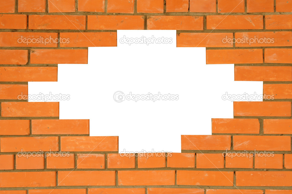 Brick wall — Stock Photo #6825683