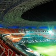 Football stadium — Foto Stock