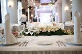 Wedding postal — Stockfoto