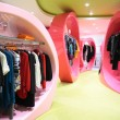 Modern clothes shop — Foto de Stock