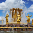 Fountain of friendship of the . Moscow. Russia. — Stock Photo