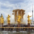 "Fountain ""Friendship of the \"" on the All-Russia Exhibition — Stock Photo"