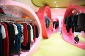 Modern clothes shop — Stock Photo