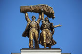 Monument. VDNH. Russia. — Stock Photo