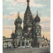 Old post card with Moscow cathedral of Vasiliy Beatific - Stock Photo