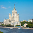 Stalin high-rise building on Kotelnichesky quay in Moscow. Horiz — Stock Photo