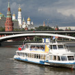 River motor ship on Moscow-river - Stok fotoraf