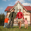 Stock Photo: Family house
