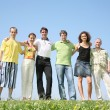 Stock Photo: Six person stand beside