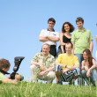 The group is photographed — Stock Photo