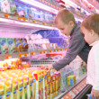Children in the supermarket — Stock Photo